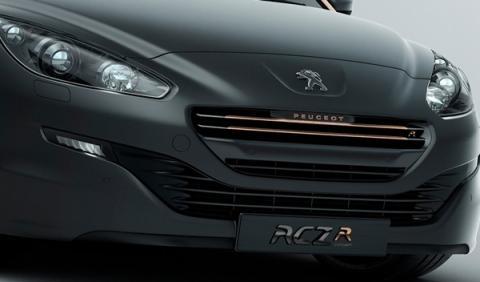 Todas las novedades de Peugeot en el Salón de París