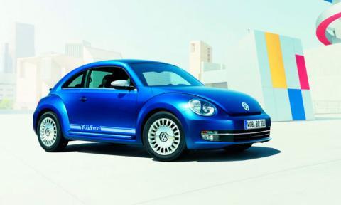 Volkswagen Beetle Remix, una edición muy especial