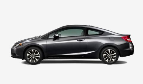 Honda-Civic-Coupe-2013-estática-lateral