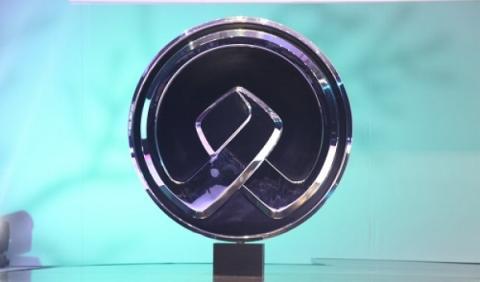 Zinoro, la nueva marca de BMW para eléctricos en China