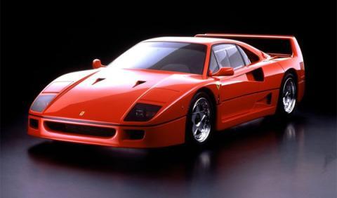 A la venta un Ferrari F40 de 1987 con solo 3.782 km