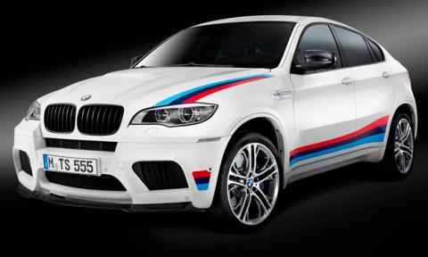 BMW X6 M Design Edition delantera