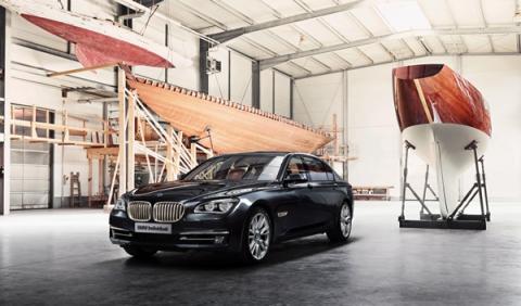 BMW Individual 760Li Sterling ROBBE & BERKING  frontal