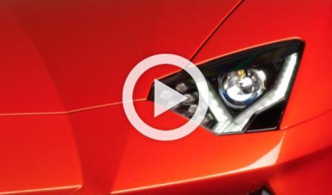 Lamborghini Diamante Concept Car: ¿el 'Lambo' del futuro?