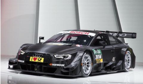 Audi RS 5 DTM 20104 frontal