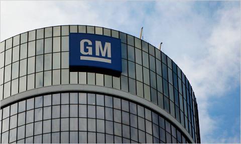 ¿Hasta 303 muertes por eludir GM una llamada a taller?