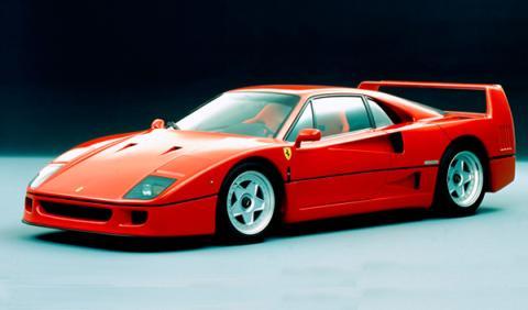 Los cinco Ferrari más bonitos de la historia