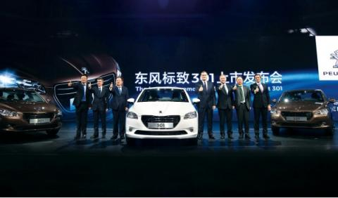 Peugeot China