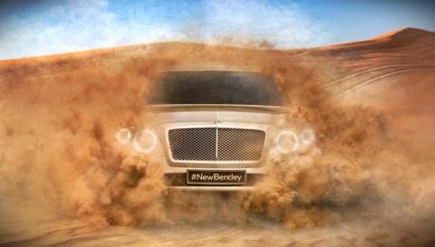 La primera imagen del SUV de Bentley que llegará en 2016