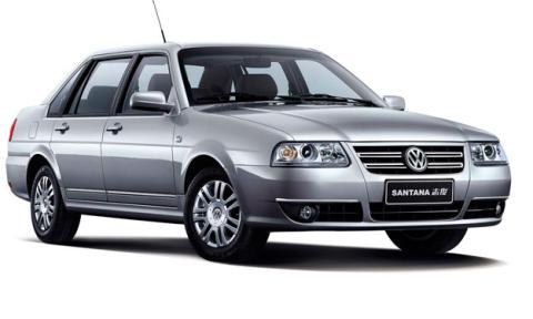 Volkswagen Santana Vista delantera
