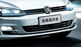 Volkswagen fabricará un coche con un precio de 6.000 euros