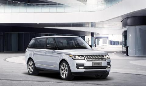 Range Rover batalla larga híbrido