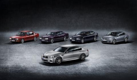 familia BMW M5