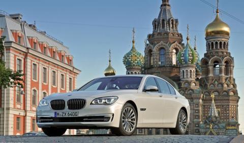 BMW Serie 7 Exclusive Edition 2014, todavía más lujoso