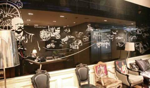 entrada centro de diseño PSA shanghai