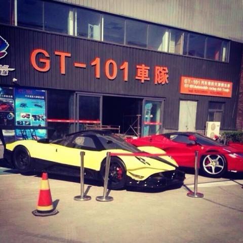 Ferrari y Pagani chinos por 15.000 euros