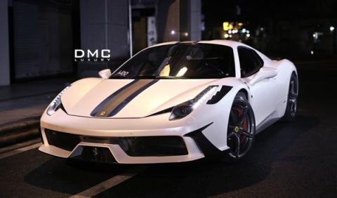 Ferrari MCC Edition