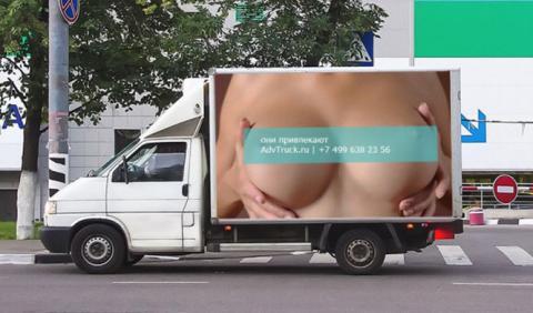 Un anuncio provoca 517 accidentes de tráfico en un día