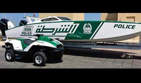 Quadski Policía Dubái