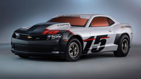 Chevrolet Camaro 2015 - frontal