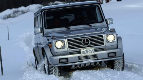 Mercedes Clase G delantera