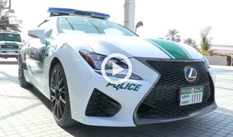 Un Lexus RC F para la Policía de Dubai