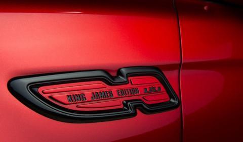 LeBron James ya tiene su Kia K900