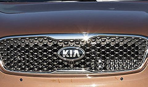 El Kia Niro, un nuevo rival para el Nissan Qashqai