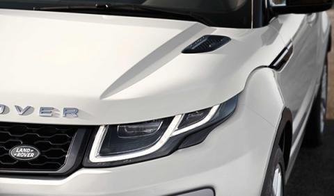 faros full led range rover evoque 2015