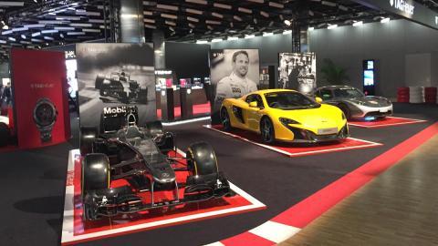 Exposicion Tag Heuer McLaren Salon de Ginebra 2015 entrada