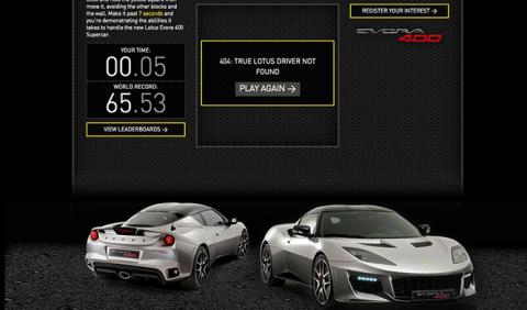 ¿Das la talla para conducir un Lotus Evora 400?