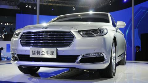 Ford Taurus Shanghái