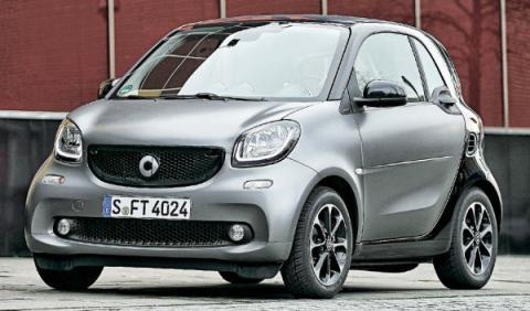 smart-fortwo-coupe-turbo-tres-cuartos-delantera-peq