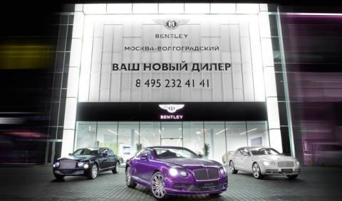 ¿Dónde ha abierto Bentley un nuevo concesionario?