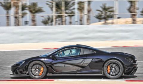 Los McLaren P1 podrían volver a venderse