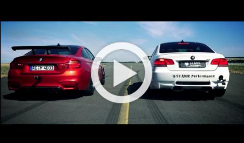 BMW M3 o BMW M4, ¿cuál suena mejor?
