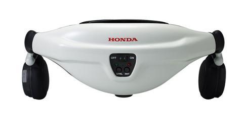 Dispositivo Honda que ayuda a caminar