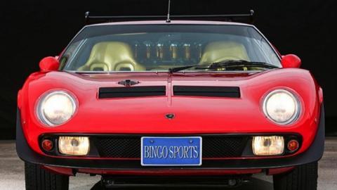 Lamborghini Miura Jota a la venta frontal