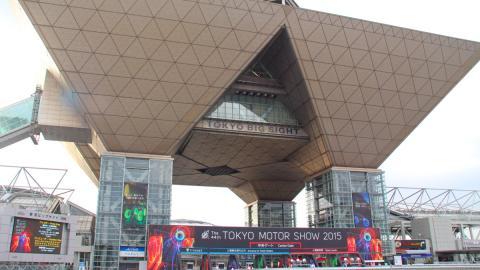 Las imágenes del Salón de Tokio 2015