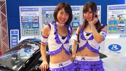 chicas del salon de tokyo 2015