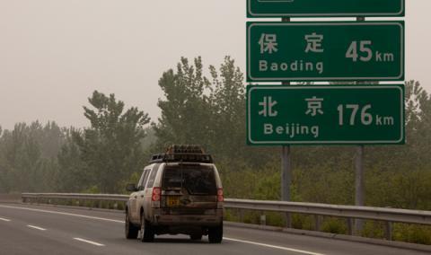 Pekín cierra las escuelas por su alta contaminación
