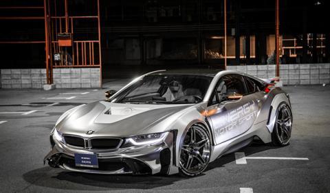 BMW i8 Cyber Edition, el primer 'OTNI' del mundo