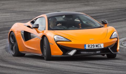 Sale a la venta el primer McLaren 570S usado