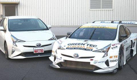 Toyota Prius GT300, así es el Prius de carreras