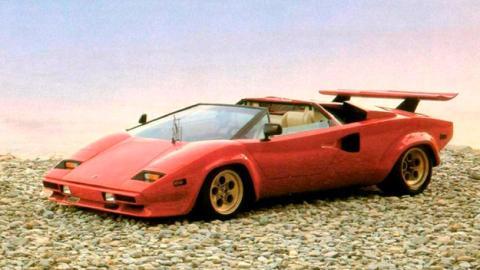 Lamborghini Countach SS Mardikian