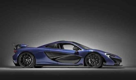 McLaren va a gastar esta salvajada en este coche