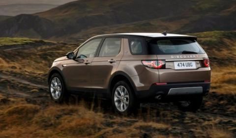 Land Rover podría estar trabajando en el Discovery SVX