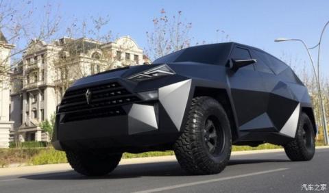 IAT Concept Car