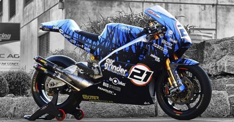 TT 2016: Así es la Suter MMX 500 de 2 tiempos