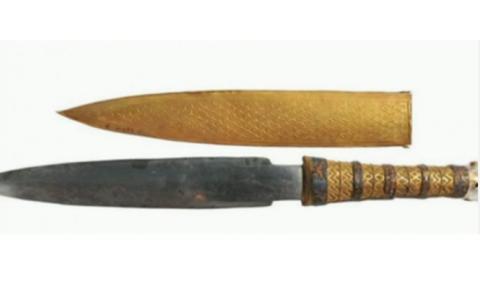 Hallan 'material extraterrestre' en la daga de Tutankamón